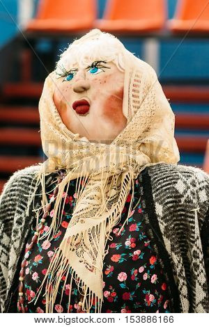 Scarecrow in the form of a woman. Attribute Slavic folk festival - Maslenitsa. The burning of an effigy symbolizes the farewell to winter and the arrival of spring