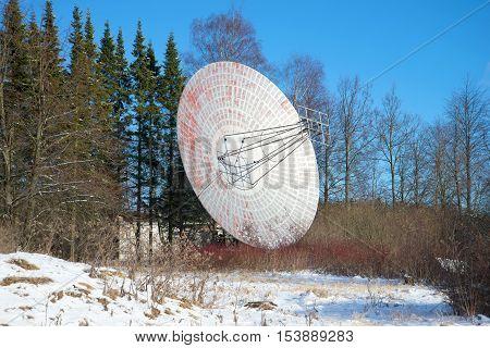 Antenna radio telescope of the Pulkovo astronomical observatory sunny February day. Saint Petersburg Russia