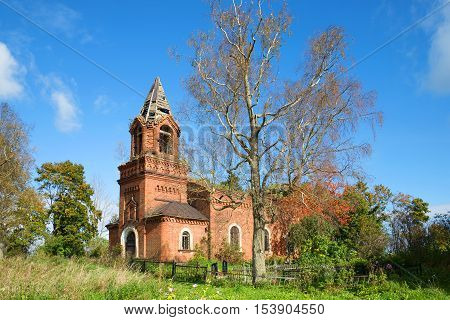 View of the old Orthodox Church of the Transfiguration (1871.) in the village Chernavino, sunny september day. Leningrad region, Russia
