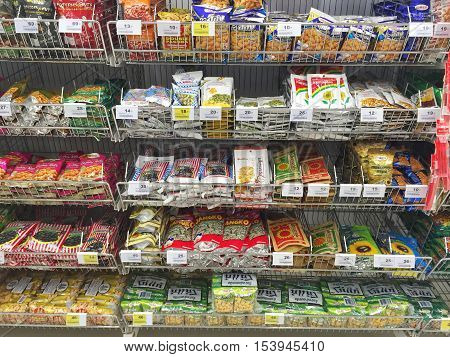 CHIANG RAI THAILAND - OCTOBER 28 : Dried fruits and nuts in packaging for sale on Supermarket Stand or shelf in Big C Supercenter on October 28 2016 in Chiang rai Thailand.