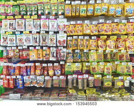 CHIANG RAI THAILAND - OCTOBER 28 : dof food nn animal supermarket stand or shelf in Big C Supercenter on October 28 2016 in Chiang rai Thailand.