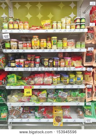 CHIANG RAI THAILAND - OCTOBER 28 : various brand of preserved pickled vegetable products for sale on supermarket stand or shelf in Big C Supercenter on October 28 2016 in Chiang rai Thailand.