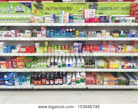 CHIANG RAI THAILAND - OCTOBER 28 : various brand of medical pills and supplements nn pharmacy stand in Big C Supercenter on October 28 2016 in Chiang rai Thailand