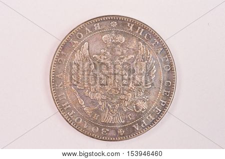 Antique silver ruble coin of 1841 Mint St. Petersburg downside