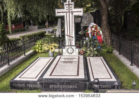 Moscow Russia -September 102016: Novodevichye Cemetery. Grave to violoncellist Mstislav Rostropovich and singer Galina Vishnevskaya