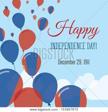 Independence Day Flat Greeting Card. Mongolia Independence Day. Mongolian Flag Balloons Patriotic Po