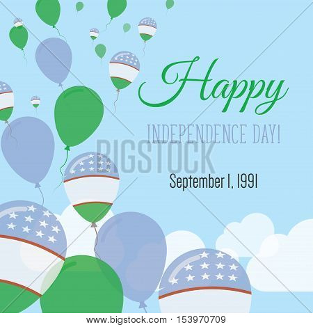 Independence Day Flat Greeting Card. Uzbekistan Independence Day. Uzbekistani Flag Balloons Patrioti