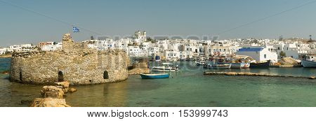 Kastelli castle of Paros island in Greece. An old Venetian fortress at Naoussa village.
