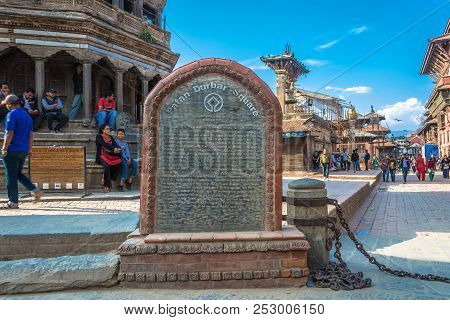 In The Ancient City Of Patan On April 13, 2018, Kathmandu, Nepal.
