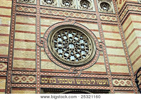 Jewish Synagogue in Budapest, Hungary