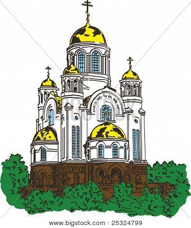 Temple in Yekaterinburg