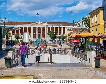 Plateia Korai Square With Kapodistrian University In Background. Athens, Greece.