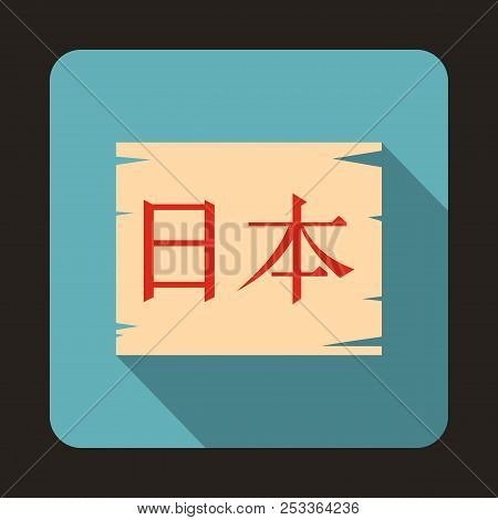 The Word Japan, Written In Japanese Kanji Letters Icon In Flat Style On A Baby Blue Background