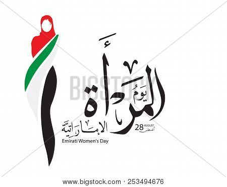 Uae National Day20