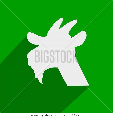 Illustration Of Face Of Goat With Eid Al Adha Mubarak Text On The Occasion Of Muslim Festival Eid