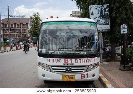 Yutong Mini Bus. Bus Of Chiangmai City Bus Cmb