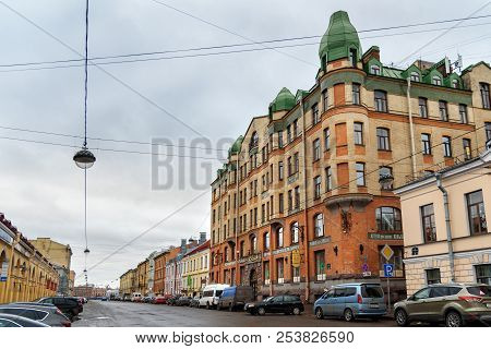 Saint Petersburg, Russia - January 2, 2018: Building Of Pharmacy Of Dr. Pel And Sons At Vasilyevsky