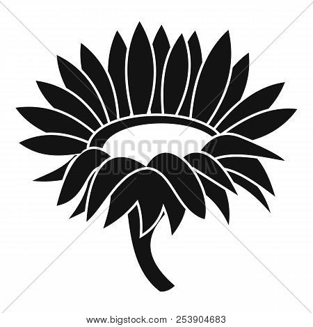 Blossoming Sunflower Icon. Simple Illustration Of Blossoming Sunflower Icon For Web