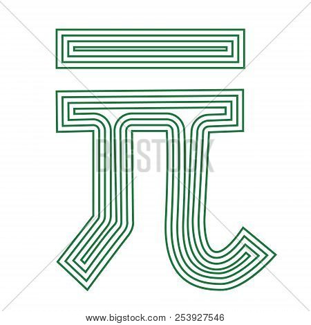 China Yuan Renminbi Sign   Currency  Symbol  Icon Striped Vector Illustration  On A White Background