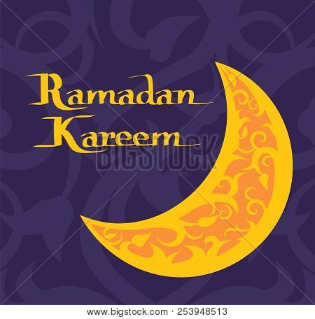 Ramadan Kareem Poster Vector Photo Free Trial Bigstock