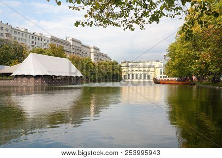 Moscow, Russia - August 15, 2018: Chistye Prudy Pond, Buildings And Trees. Chistye Prudy Pond Or Cle