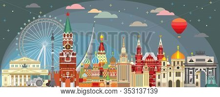 Panoramic Vector Colorful Illustration Of Moscow Landmarks. Moscow City Skyline Vector Flat Illustra