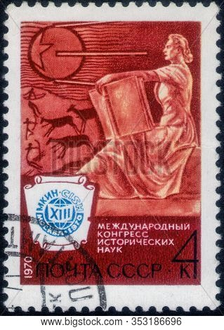 Saint Petersburg, Russia - February 20, 2020: Postage Stamp Issued In The Soviet Union With The Imag