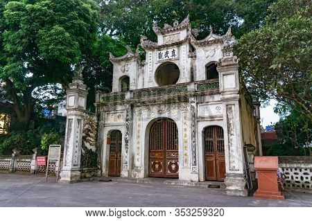 Hanoi, Vietnam Oct 16, 2019. Entrance Gate To The Quan Thanh Temple. It Is Located Near West Lake In