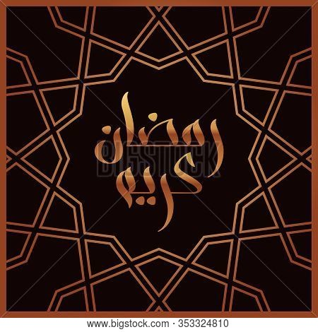 Ramadan Greeting Card With Modern Brush Calligraphy Ramadan Kareem In Arabic. Ramadan Kareem Means R