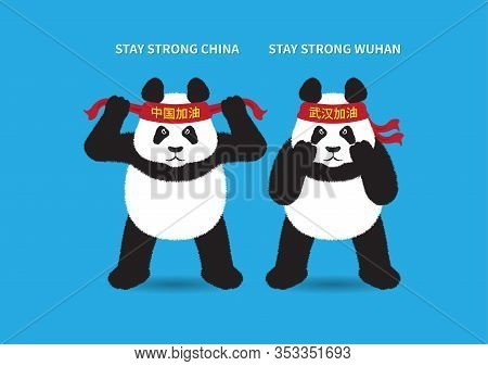 Two Baby Giant Pandas Tying Tie-back Headbands And Encouraging People In Wuhan And China. Chinese Tr