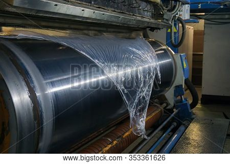 Chemical Production Of The Bopp Film. Film Extrusion. Production Of A Stretch Film Of Granular Low D