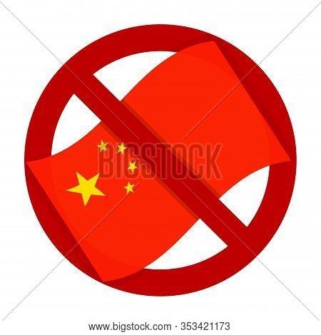 Ban Chinese Products, Danger Of Coronavirus. Chinese Virus Epidemic, Ban And Stop Coronavirus From C
