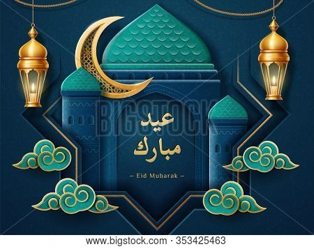 Vector Card For Islam Holiday. Eid Al Adha Or Eid Qurban, Eid Ul Fitr Holiday Background. Paper Cut