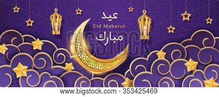 Crescent And Stars Background For Eid Al Or Ul Adha, Eid Al-fitr. Iftar Or Fatoor Greeting Card With
