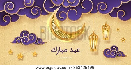 Eid Mubarak Greeting With Crescent And Stars For Islamic Holiday. Greeting Card For Islam Festive Wi