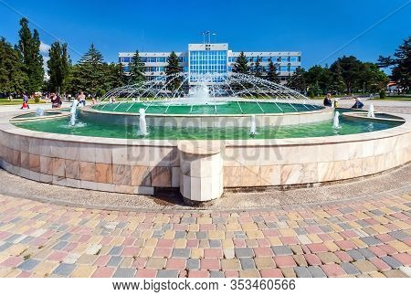 Anapa, Russia - May 29, 2017: Fountain Complex On City Square In Front Of Anapa City Resort Administ