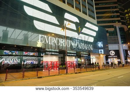 HONG KONG, CHINA - CIRCA JANUARY, 2019: Emporio Armani storefront in Hong Kong. Emporio Armani is the second brand of Armani family, features ready-to-wear and runway collections.