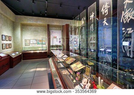 HONG KONG - JANUARY 23, 2019: Dr Louis Cha (Jin Yong) Gallery at Hong Kong Heritage Museum.