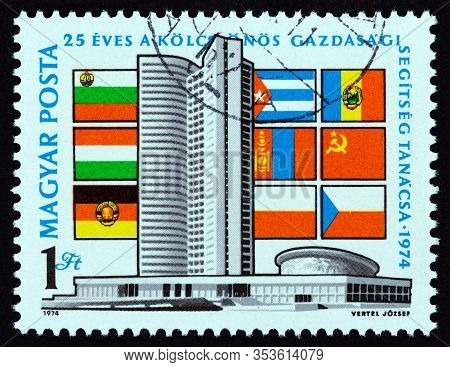 Hungary - Circa 1974: A Stamp Printed In Hungary Issued For The 25th Anniversary Of The Council For