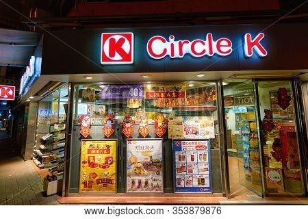 HONG KONG - CIRCA JANUARY, 2019: Circle K storefront in Hong Kong at night. Circle K Stores Inc. is an international chain of convenience stores.