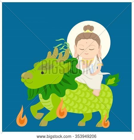 Guanyin The Goddess Of Mercy Sitting On Auspicious Animal. Chinese God. Cartoon Character. Vector Il