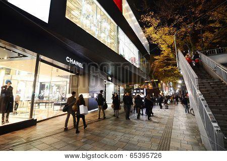 Tokyo - Nov 24: Retail Shops On Omotesando Street At Night