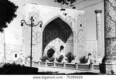 Samarkand Registan Ulugh Beg Madrasah 1959