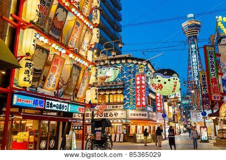 Tsutenkaku Tower in Osaka Japan