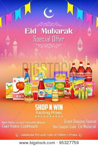 illustration of Eid Mubarak (Happy Eid) sale offer