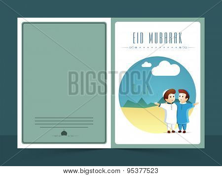 Beautiful greeting card with illustration of cute islamic boys hugging and giving wishes to each other of muslim community festival, Eid Mubarak celebration. poster