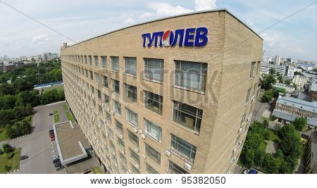 RUSSIA, MOSCOW - JUN 21, 2014: Aerial view of sign design department named by Tupolev at summer day. Photo with noise from action camera