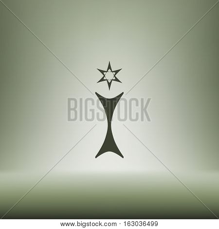 Flat Paper Cut Style Icon Of Trophy And Award