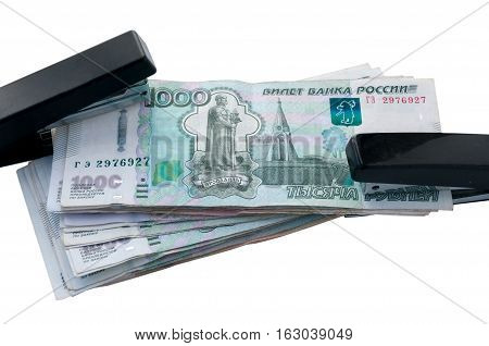 Money Is Fixed On Both Sides Of A Stapler. Ruble Strengthening Concept  Деньги с двух сторон закрепл