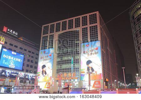 BEIJING CHINA - OCTOBER 24, 2016: Wangfujing Bookstore in Beijing.